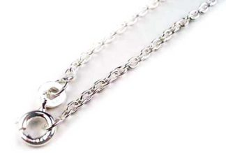 Silver Chain Links 18 Inch